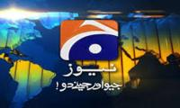 PEMRA seeks govt help against illegal disruption of Geo News in Karachi