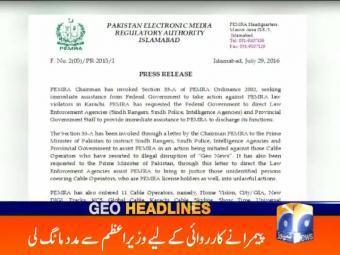 Geo News Headlines - 08 am 30 July 2016
