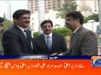 Geo News Headlines - 10 am 30 July 2016