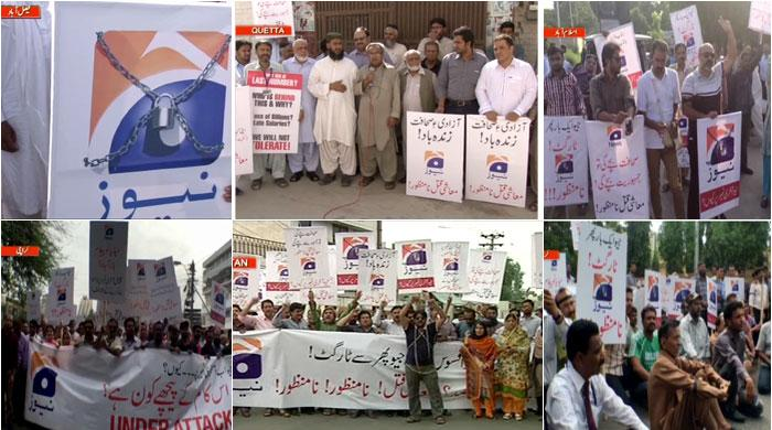 Attack on media freedom: Civil society, journalists protest against disruption of Geo News