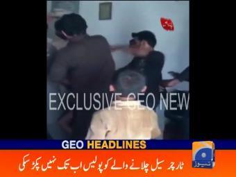 Geo News Headlines - 06 pm 30 July 2016