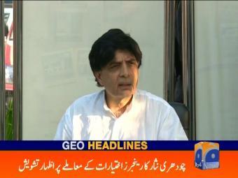Geo News Headlines - 07 pm 30 July 2016