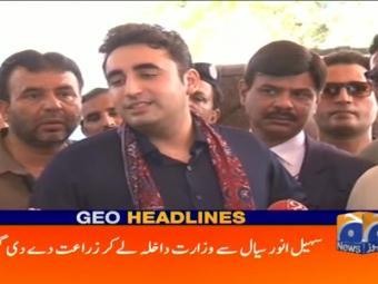 Geo News Headlines - 09 pm 30 July 2016