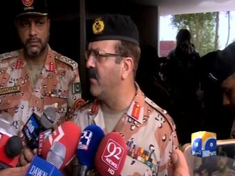 Rangers officer martyred, 14 injured in Larkana explosion.