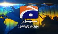Rally to show solidarity with Geo today