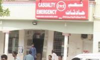 Rangers personnel martyred in Larkana explosion