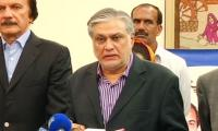 Govt decides against raising petroleum prices