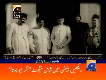 geo.tv: latest news breaking pakistan, world, live videos