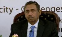 Chairman WAPDA Zafar Mahmood resigns