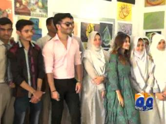 Zindagi Kitne Haseen Hai lead actors visit academy for deaf in Karachi.