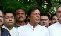 Time has come for action against MQM chief: Imran Khan