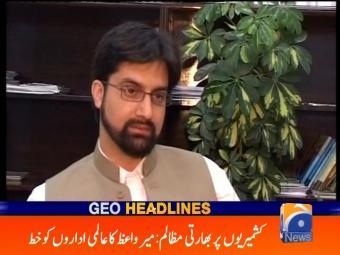 Geo News Headlines - 08 am 24 August 2016