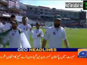 Geo News Headlines - 09 am 24 August 2016