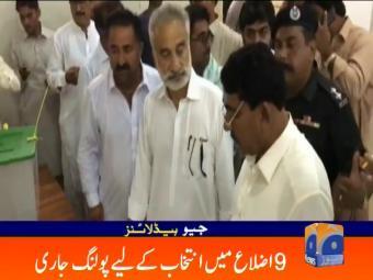 Geo News Headlines - 10 am 24 August 2016