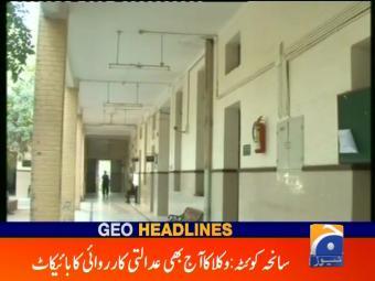 Geo News Headlines - 11 am 24 August 2016