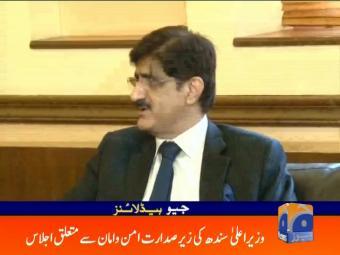 Geo News Headlines - 12 pm 24 August 2016