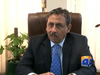 Ex-Wapda chief speaks to Geo News.