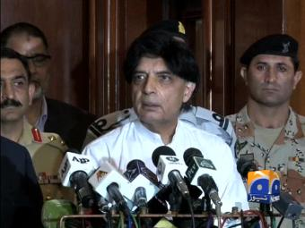 Official reference against Altaf being sent to Britain: Nisar.