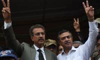 Imprisoned Waseem Akhtar elected Karachi mayor: unofficial results