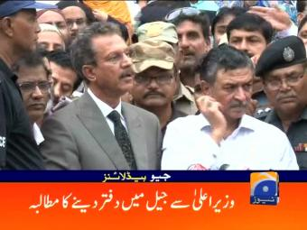 Geo News Headlines - 12 am 25 August 2016