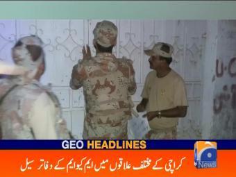 Geo News Headlines - 09 am 25 August 2016