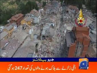 Geo News Headlines - 10 am 25 August 2016