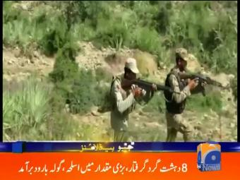 Geo News Headlines - 11 am 25 August 2016