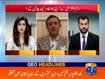 Geo News Headlines - 12 pm 25 August 2016