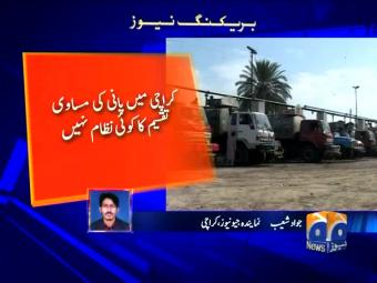 Karachi is being held hostage by illegal hydrant mafia, SC observes.