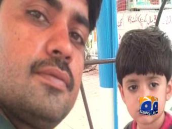 Karachi court remands alleged child kidnappers in police custody.