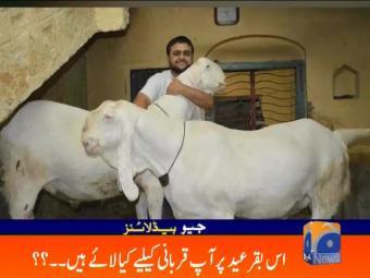 Geo News Headlines - 03 pm 25 August 2016