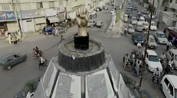 Mukka Chowk gets a new name