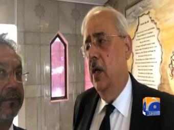 Musharraf treason case may be declared null and void: former AG Anwar Mansoor.
