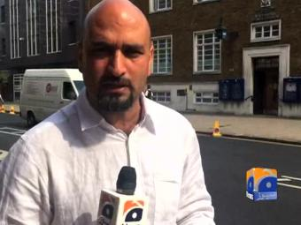 MP asks British govt why no action has yet been taken against MQM chief.