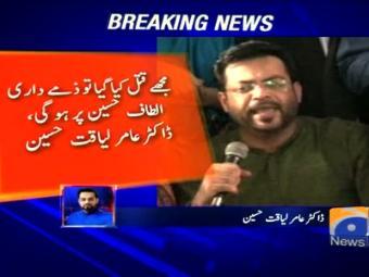 Altaf will be responsible if I am killed: Dr Aamir Liaquat.