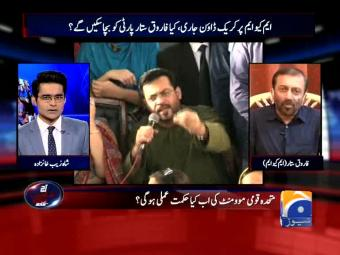 Sattar urges Aamir Liaquat to share death threat details.