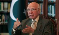 No more crossing into Pakistan without travel documents from Afghanistan: Aziz