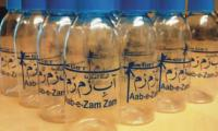 Zam Zam water may be copyrighted soon