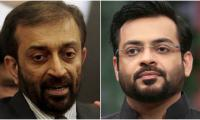 Sattar urges Aamir Liaquat to share death threat details