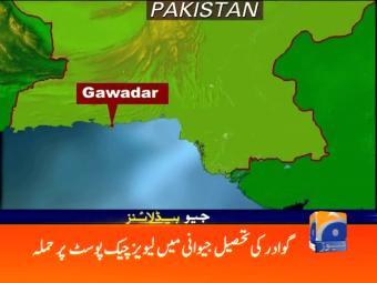 Geo News Headlines - 12 am 26 August 2016