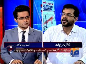 I recognise the voices, Dr Aamir Liaquat on death threats.