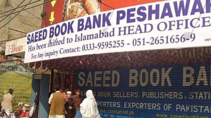 No one to buy books: Two bookstores in Peshawar forced to close down