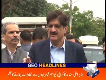 Geo News Headlines - 09 am 26 August 2016