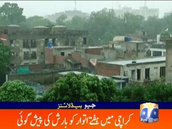 Geo News Headlines - 12 pm 26 August 2016