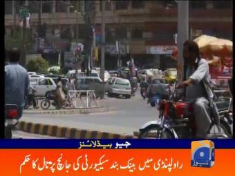 Geo News Headlines - 01 pm 26 August 2016