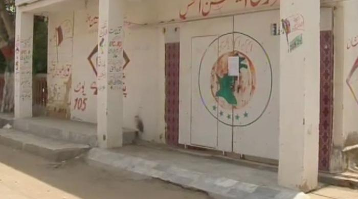 MQM offices continue to be sealed in Karachi
