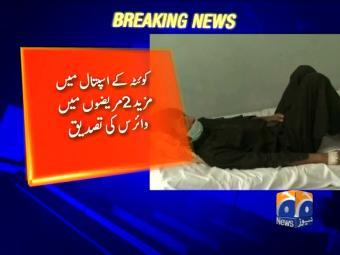 Congo death toll reaches 9 in Quetta.