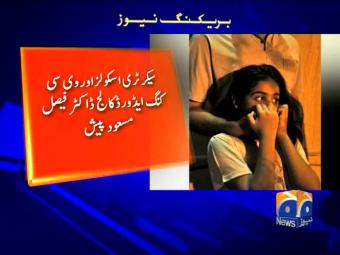 310 children kidnapped in Punjab.