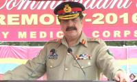 Army Chief visits Army Medical Center in Abbotabad