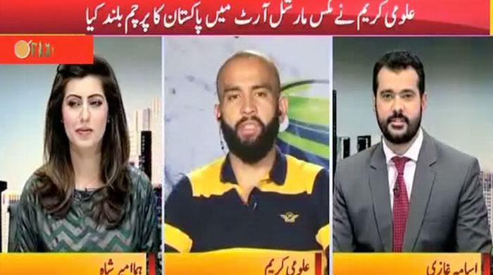 Pakistan's MMA fighter Uloomi Kareem speaks to Geo Pakistan